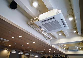 Air conditioning ceiling uint